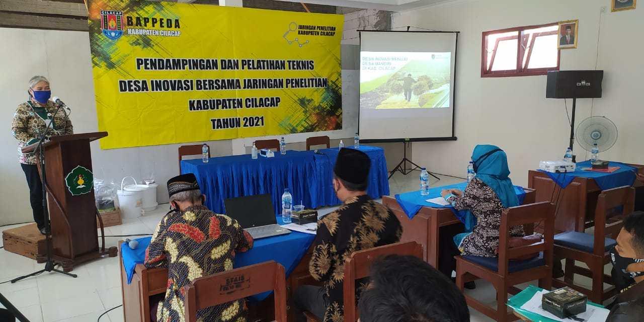 STAI Sufyan Tsauri Majenang Dorong Inovasi Desa di Kabupaten Cilacap