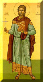 picture of st alban