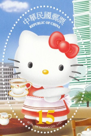 Hello Kitty stamps 04