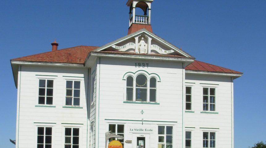 Maison culturelle Armand-Vaillancourt