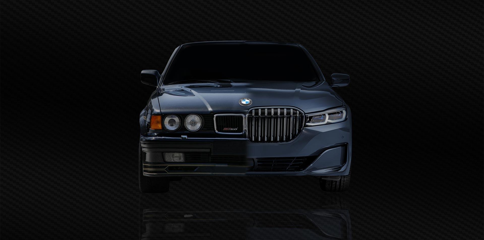 Stanfield Garage Ltd BMW 7 Series