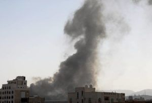 ASSOCIATED PRESS                                 Smoke rises after Saudi-led airstrikes on an army base in Sanaa, Yemen, today. The Saudi-led coalition fighting Iran-backed rebels in Yemen said it launched a new air campaign on the war-torn country's capital and on other provinces. The airstrikes come as retaliation for recent missile and drone attacks on Saudi Arabia that were claimed by the Iranian-backed rebels.