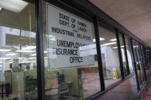 JAMM AQUINO / 2020                                 The Unemployment Insurance Claims office.