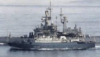 Missile defense test fails off Kauai following appearance by Russian spy ship