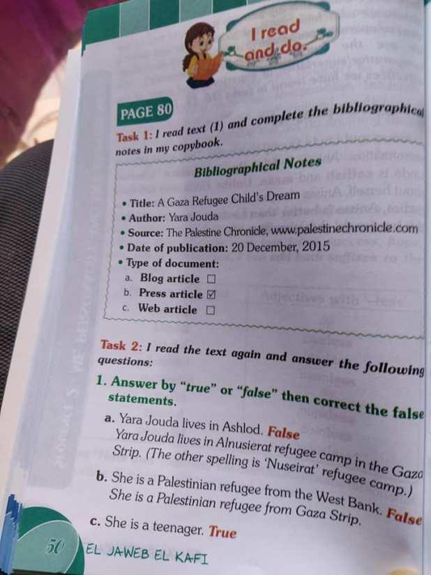 حل تمارين اللغة الانجليزية للسنة الرابعة متوسط صفحة 61