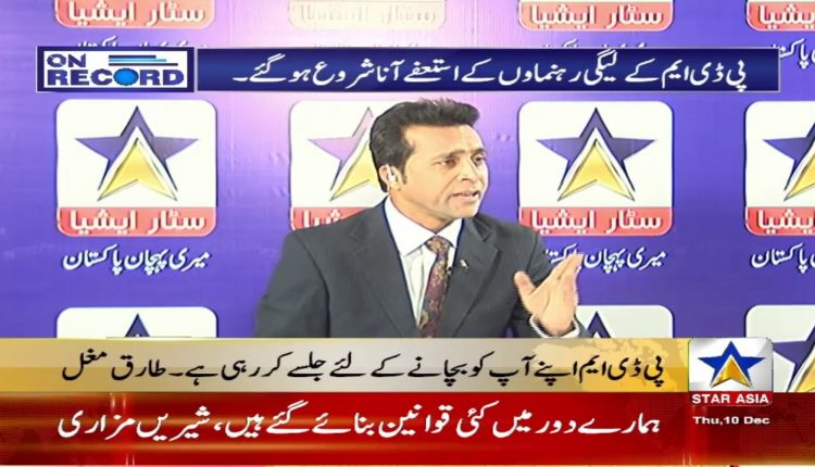 WATCH 24/7 Live On Recored |STAR ASIA NEWS| |(LIVE)| |LATEST NEWS| LIVE STREAMING