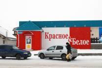 Магазин Красное и Белое Фотографии Старая Майна Ульяновской области