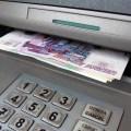 Невнимательность или кража? Пенсионер недосчитался 16 тысяч рублей