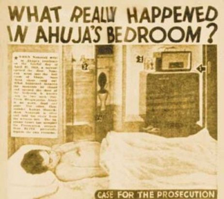 Prem Ahuja's Murder Cover Page