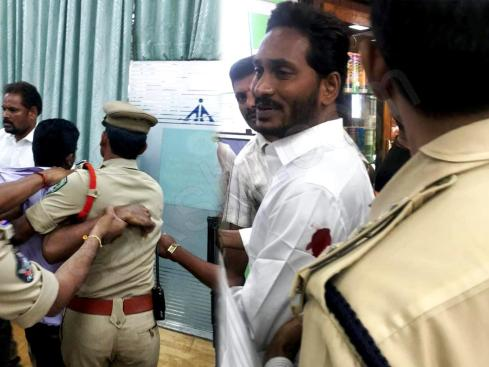 Attack On Jaganmohan Reddy At Visakhapatnam Airport