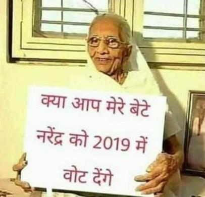 Heeraben Modi's Photoshopped Image Showing Her Appeal To For His Son