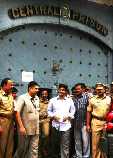 Jaganmohan Reddy In Prison