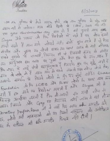 Letter To Singga From Shaan Foundation