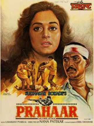 Nana Patekar's Directorial Debut, Prahaar: The Final Attack