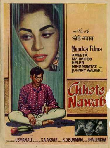 R. D. Burman's First Film As A Music Director, Chhote Nawab (1961)