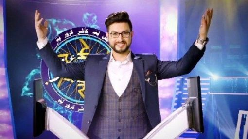 Rayees Mohiuddin as a host of Kashmiri KBC