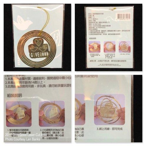 2017 Give Good Laser-Cut Asia Starbucks Ornament
