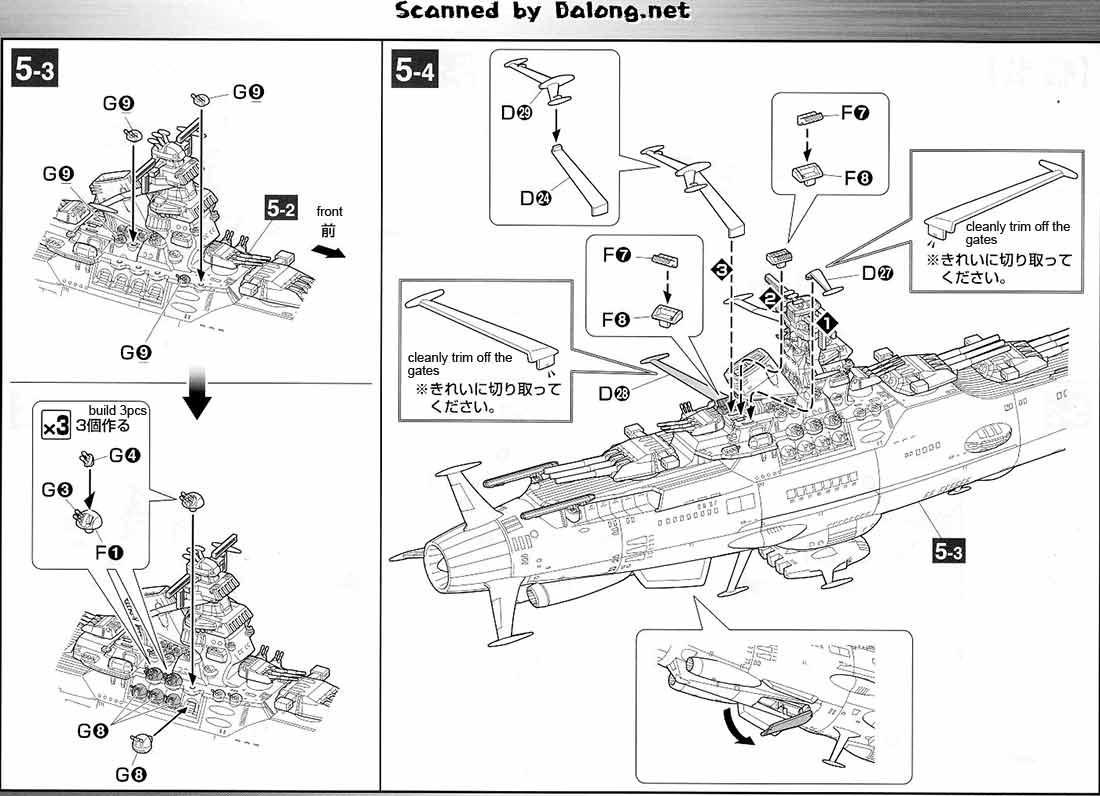 1 Space Battleship Yamato English Manual Amp Color