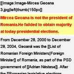 Geoana Wiki
