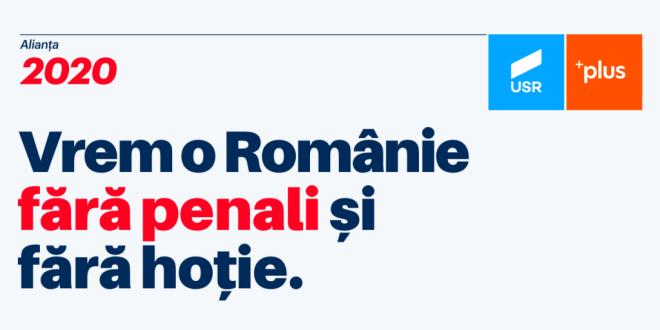 O Românie fără hoție