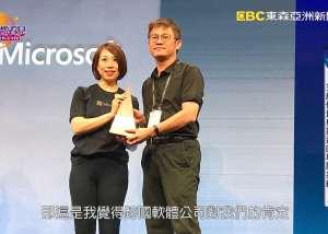 讓世界都看見-台灣好品牌-電視節目專訪-「天微資訊」 製作單位:星澤國際 製作人:游祈盛、楊含容