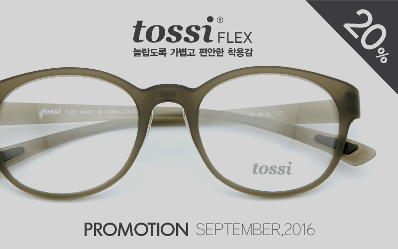 September Promo! Get your Tossi eyewear at 20% OFF! - Star Finder ... 2871b9344210