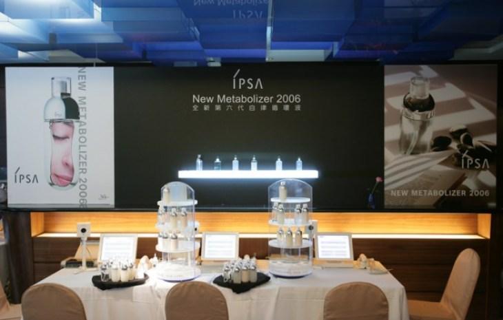 IPSA 第六代自律循環液新品上市記者會