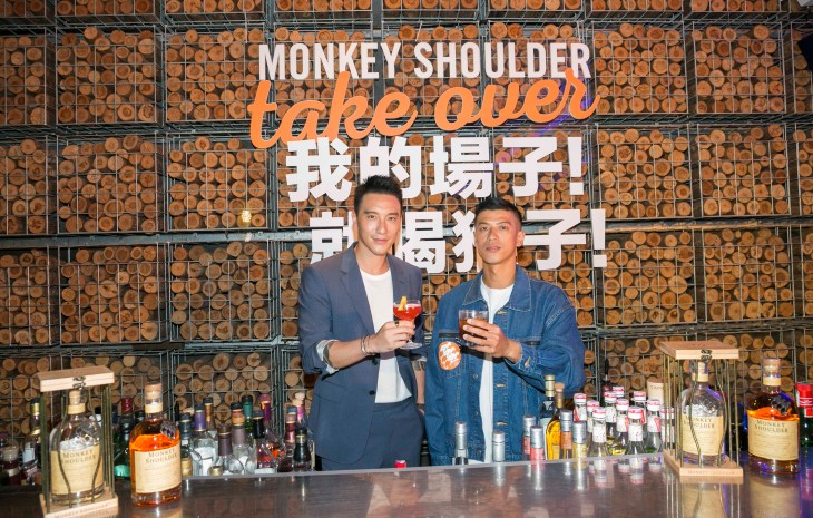 Monkey Shoulder Take Over Party 記者會