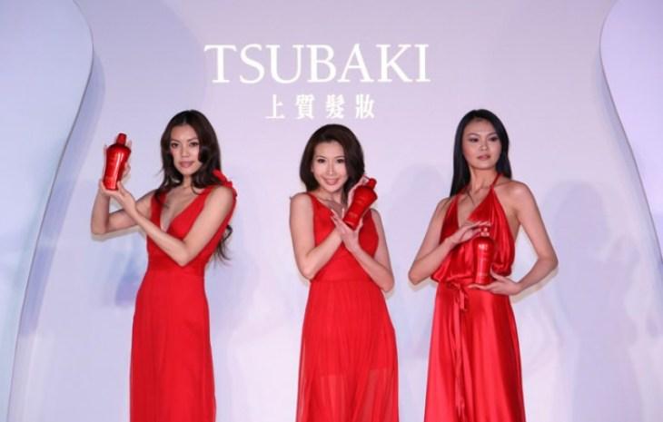 TSUBAKI上質髮妝修護系列產品上市記者會