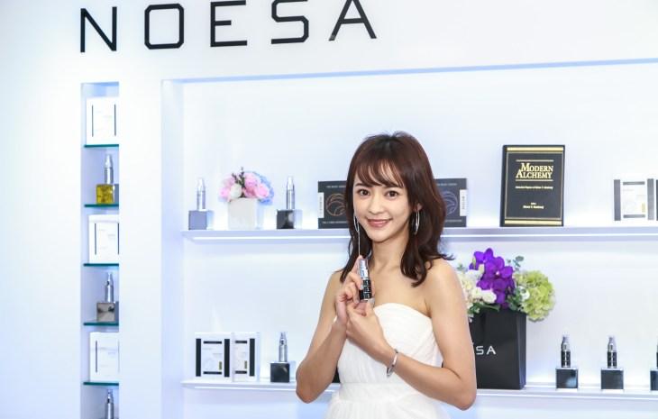 NOESA鉑金光萃2019重啟肌因RESET記者會