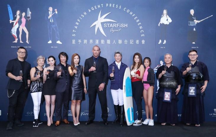 STARFiSH agent 跨界運動職人聯合記者會