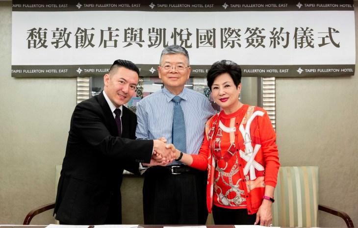 台北馥敦飯店南京館與凱悅國際酒店完成簽約