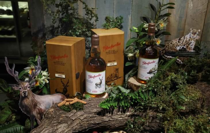 Glenfarclas格蘭花格「台灣之美」新品上市發表會