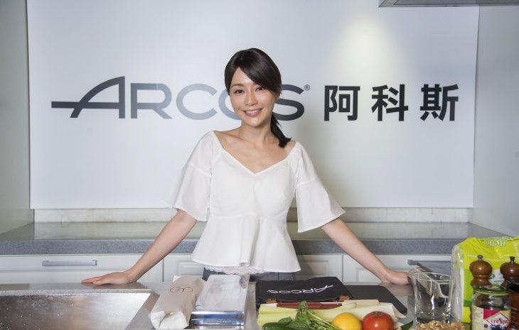 ARCOS阿科斯 x 美女主廚Joanna劉韋彤 西班牙料理廚藝教室