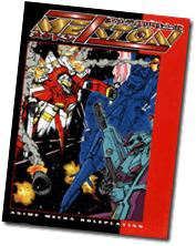 Mekton Zeta cover