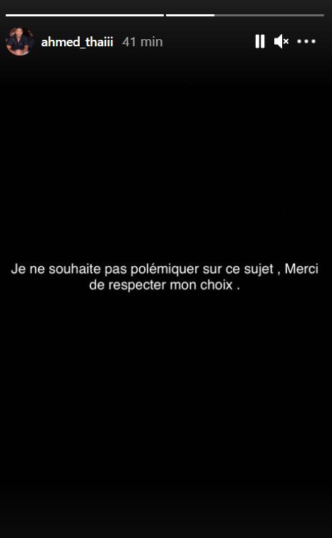 """Sarah Fraisou (LVDA4)annonce sa rupture avec Ahmed : """"On a divorcé"""""""