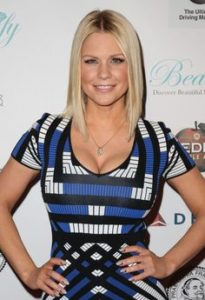 Carrie Keagan Measurements, Height, Weight, Bra Size, Age, Wiki, Affairs