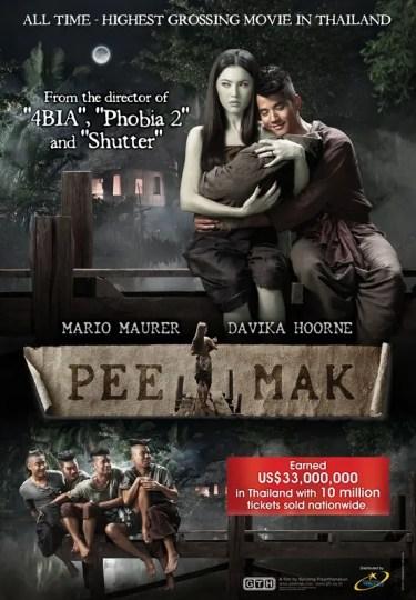 PEE MAK_movie poster