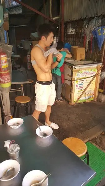 Hot Taiwanese 9