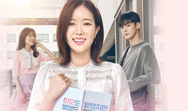 My ID is Gangnam Beauty' Now Streaming on Viu | Starmometer