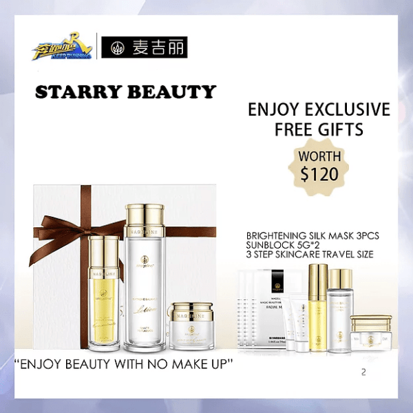 mageline 3 steps skin care Free Gifts
