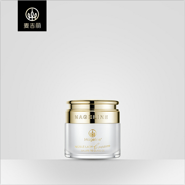 mageline 3 steps skin care noble lady cream