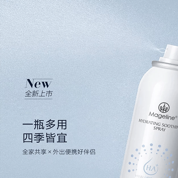 Hydrating Soothing Spray