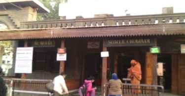 Chavadi in Shirdi