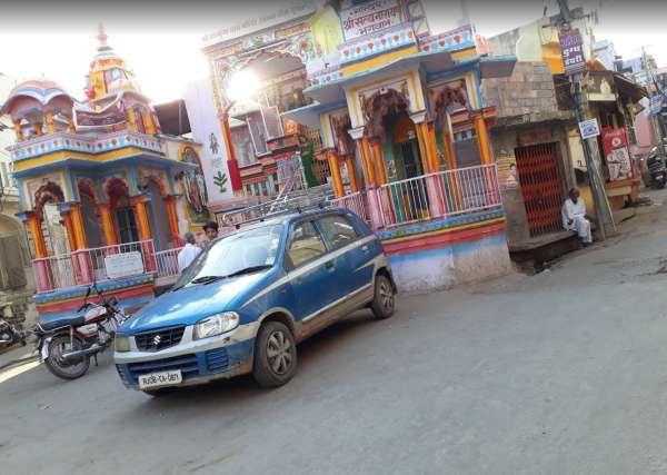 Charbuja temple