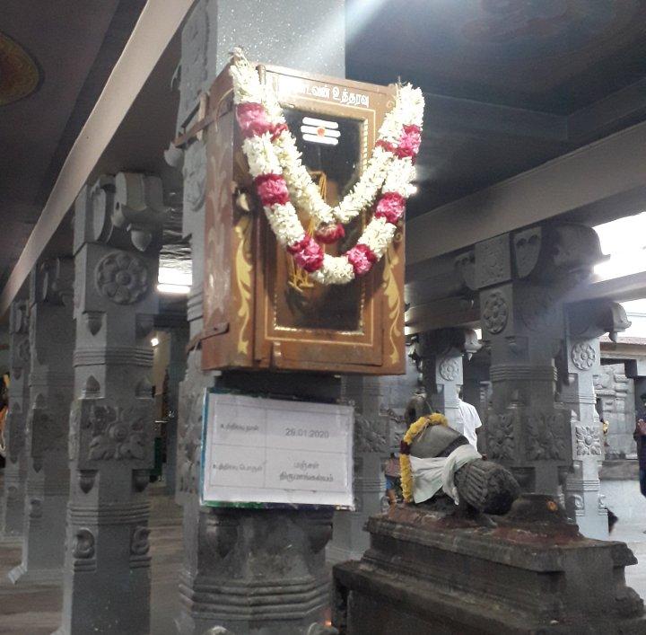 Sacred box where items blessed by Murugan in devotees dream is kept in Sivan Malai Murugan temple