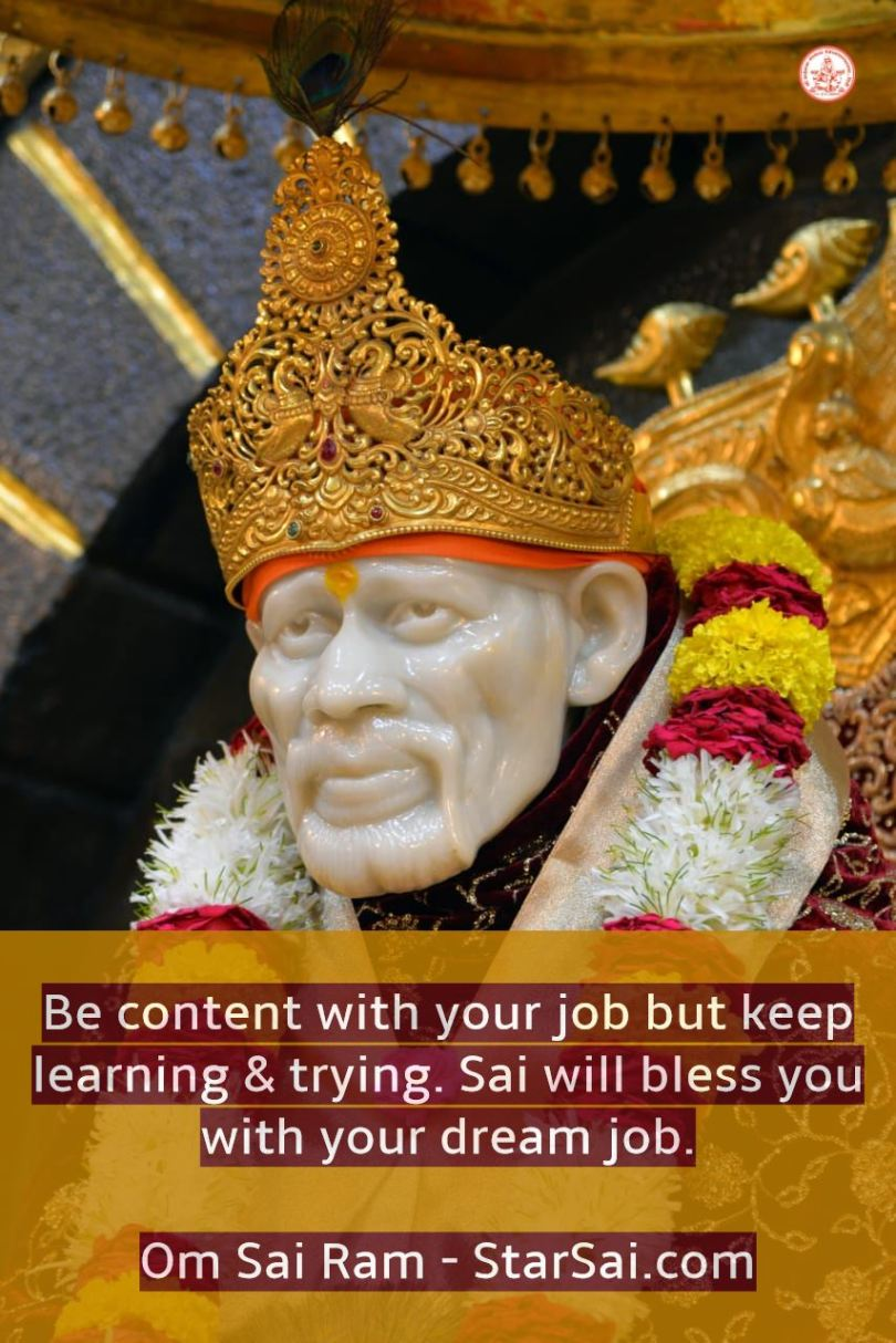 Shirdi Saibaba Dream job
