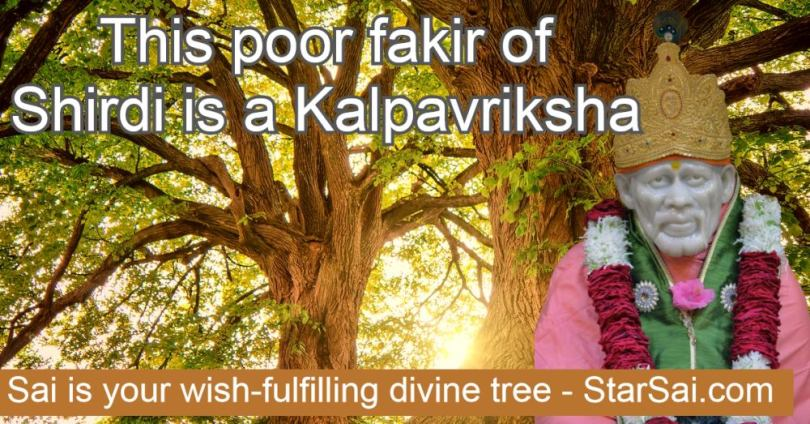 Shirdi Saibaba Kalpavriksha