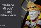 Shirdi Sai Baba cures fever