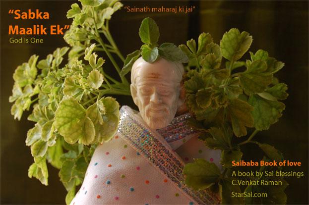 sabka maalik ek - God is one - Sai baba of shirdi